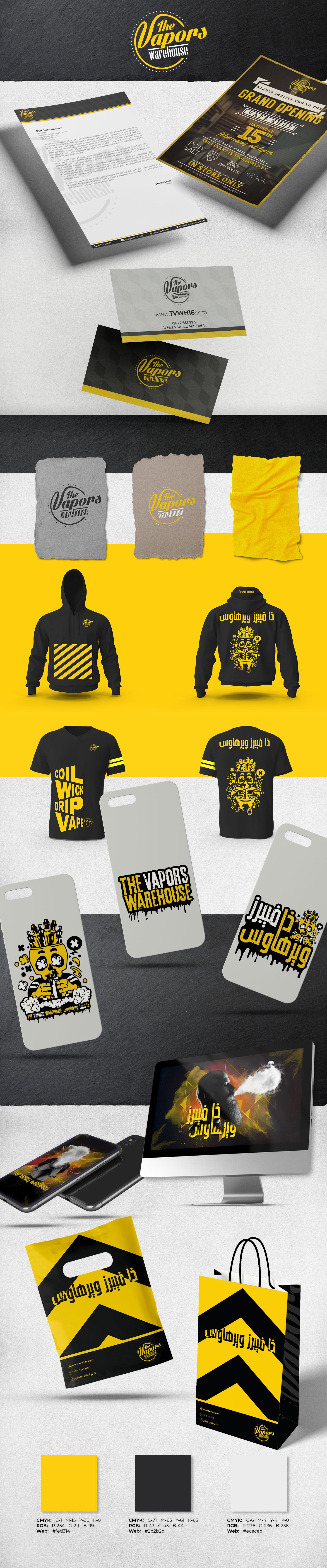 The Vapors Warehouse branding by Digitiz Studio design agency in Lebanon